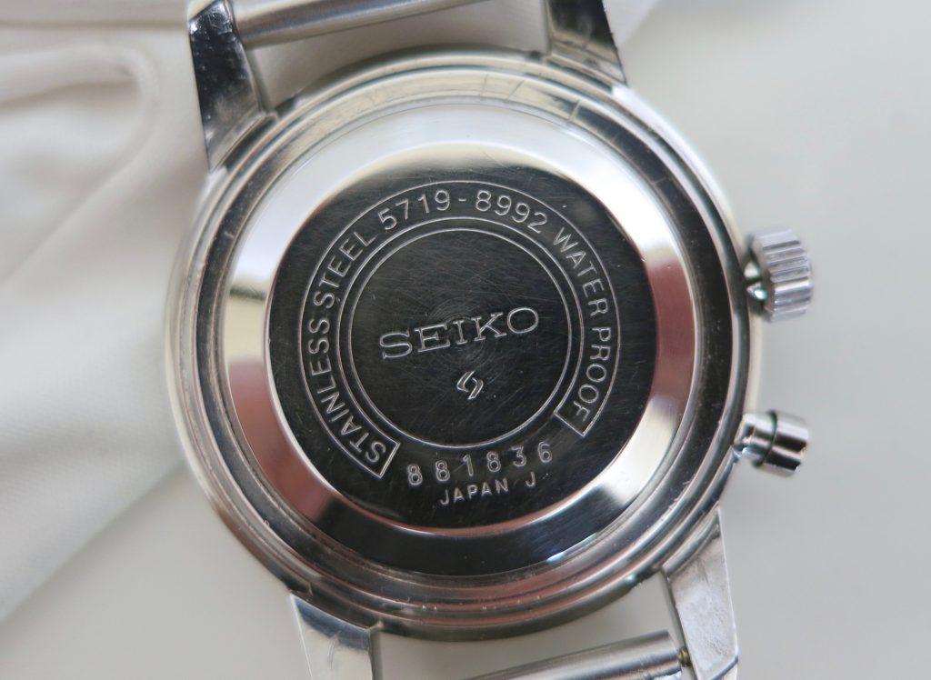 SEIKO Crown 5719 8992 | Caseback