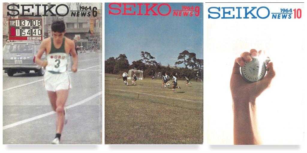 SEIKO News 1964
