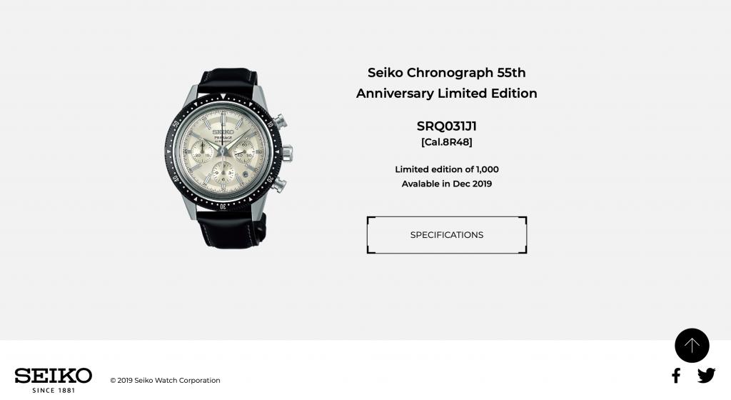 SEIKO SRQ031JI Official page Screenshot_Copyright Seiko